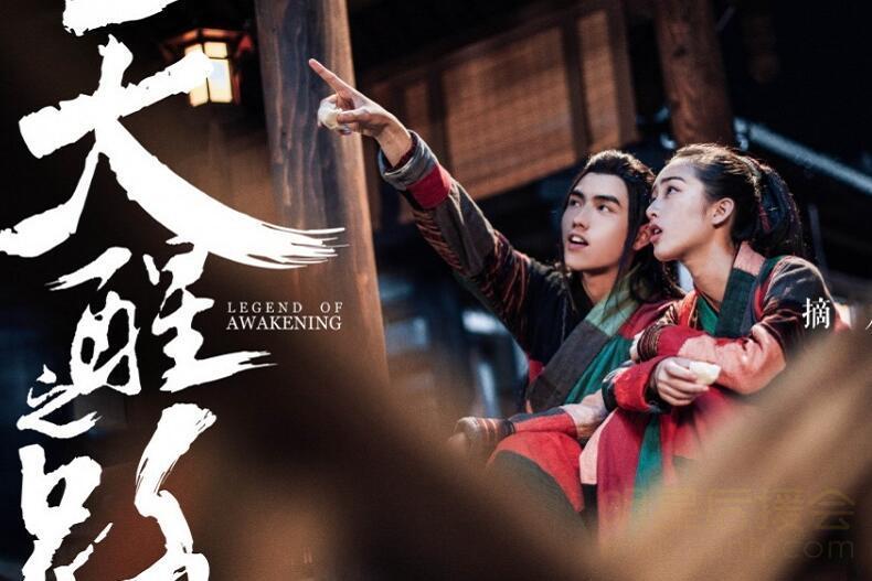 《天醒之路》将播,邓恩熙搭档陈飞宇组CP,看到两人同框照:追定了!