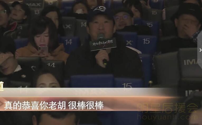 """吴京称赞胡歌《南方车站的聚会》演技,胡歌:记住角色,忘记""""我"""""""